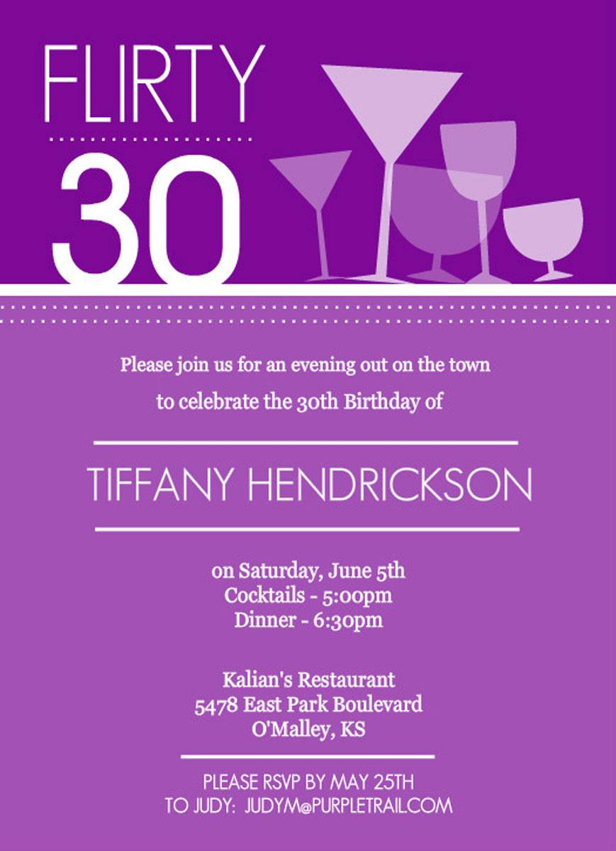 30th Cheap Birthday Invitation Cards Purple Templates
