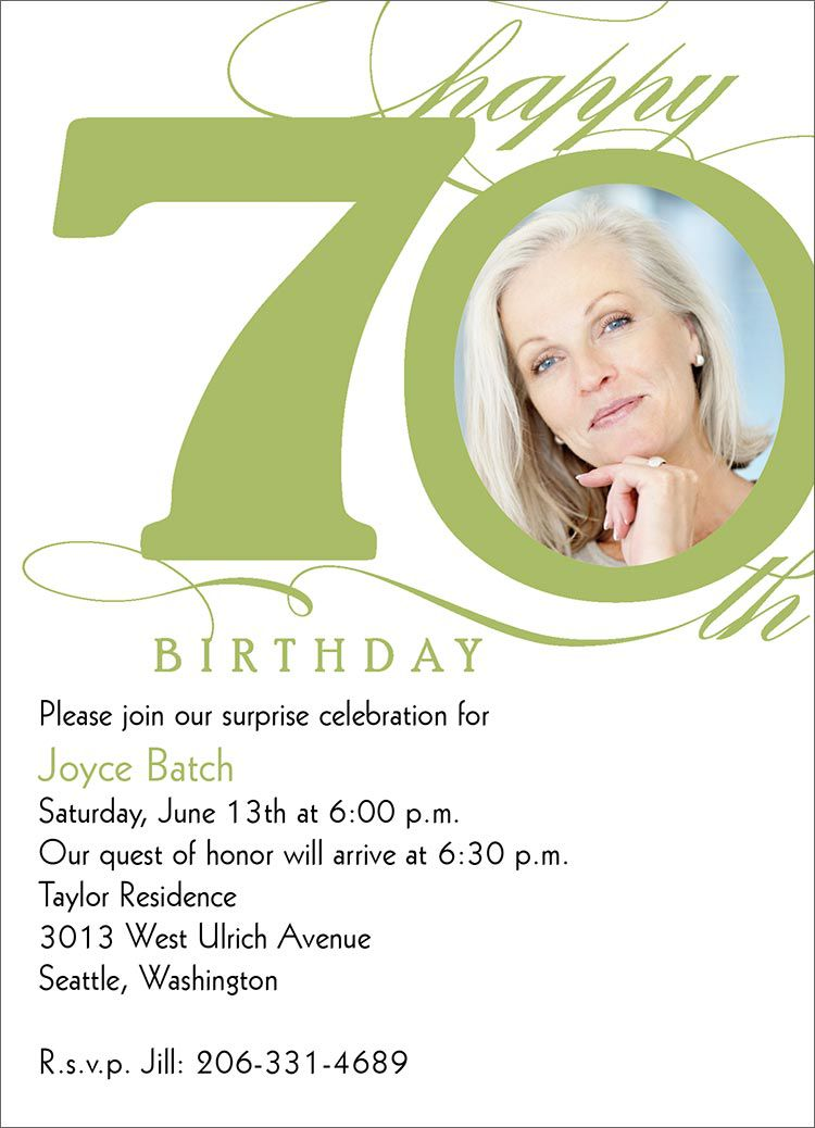 70th Milestone Birthday Invitations