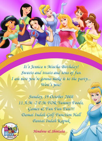 Princess Birthday Party Invitation Cards Wording