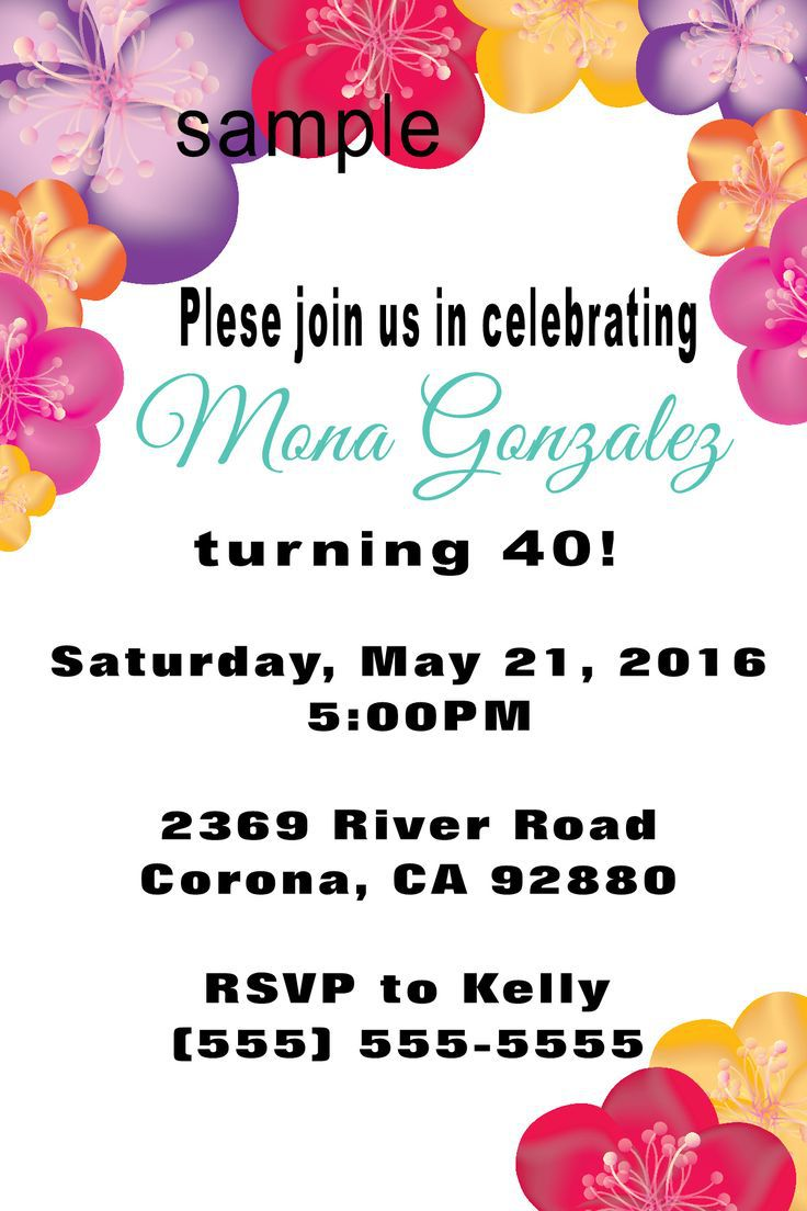 Funny Email Birthday Invitations