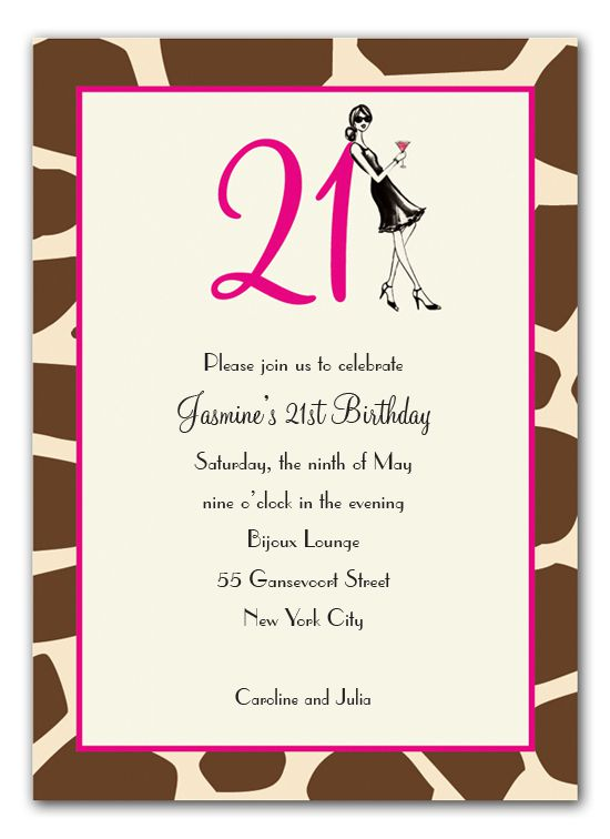 21st Birthday Invitations Uk