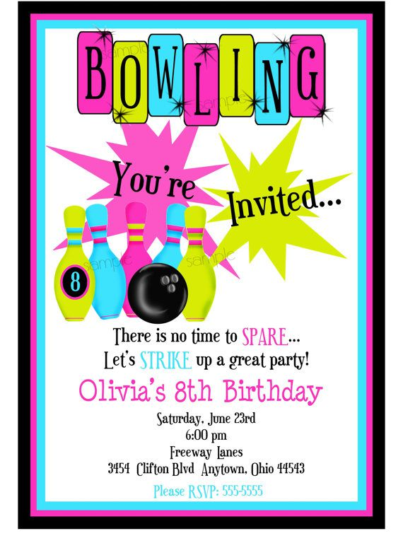 Amf Bowling Birthday Party Invitations