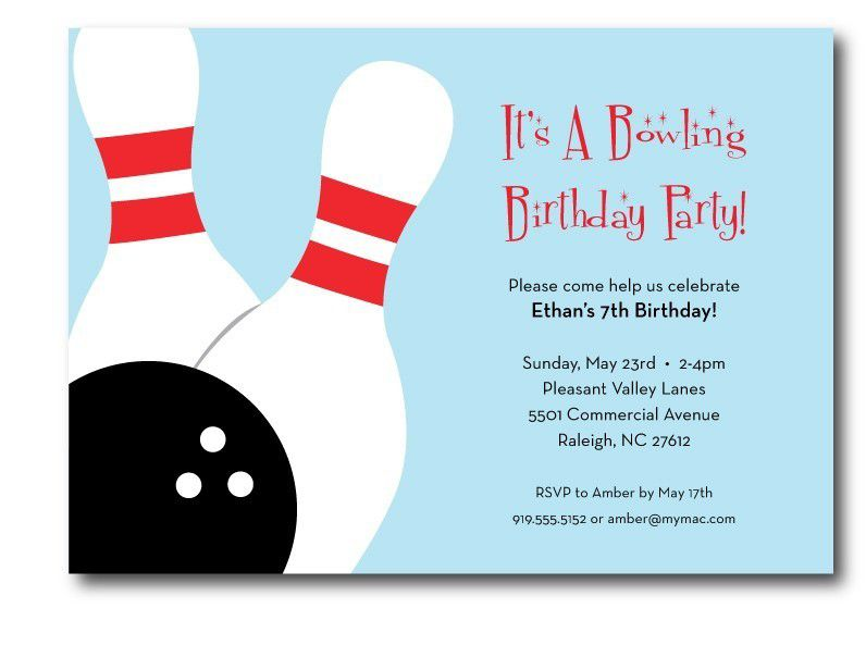 Bowling Birthday Party Invitations Etsy