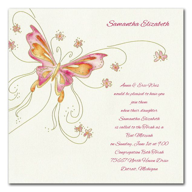 Butterfly Birthday Invitations Wording