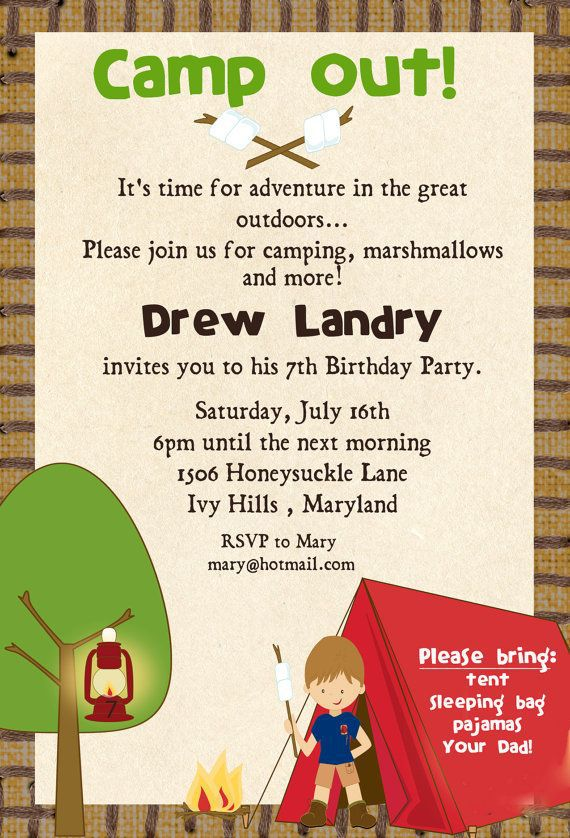 Camping Birthday Invitations Printable