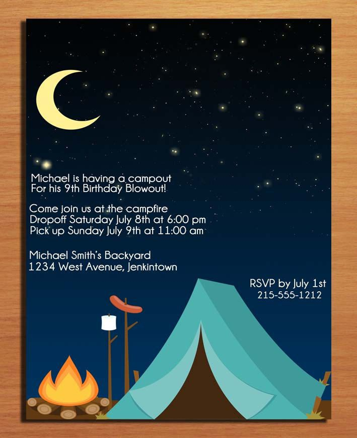 Camping Birthday Party Invitations Templates
