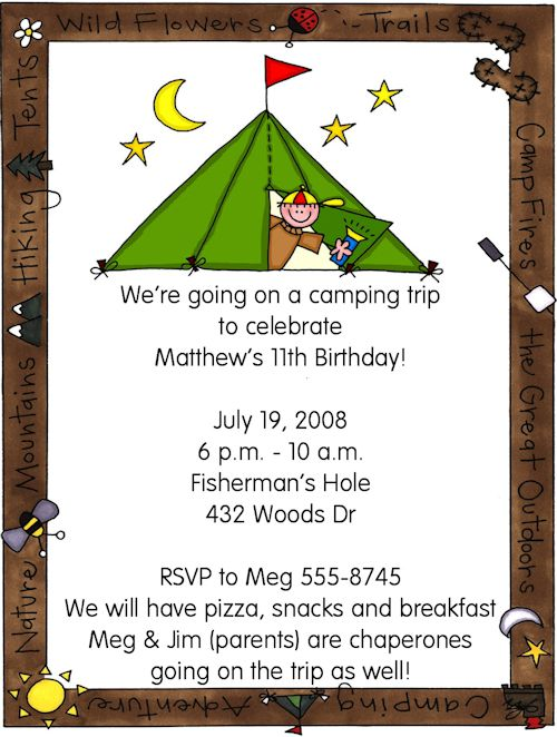 Campout Birthday Invitations