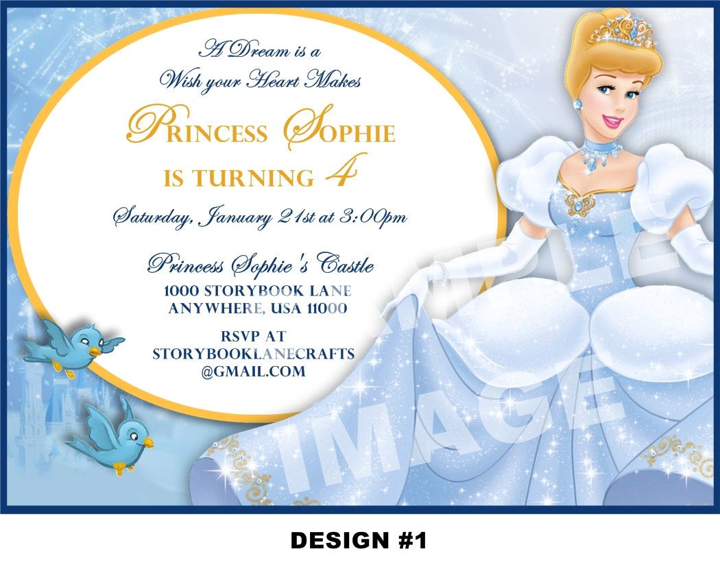 Cinderella Birthday Invitations Printable