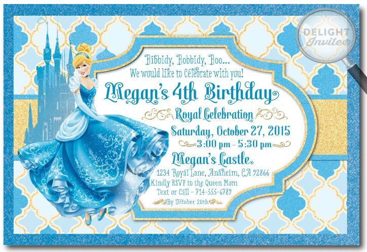 Cinderella Birthday Invitations Walmart