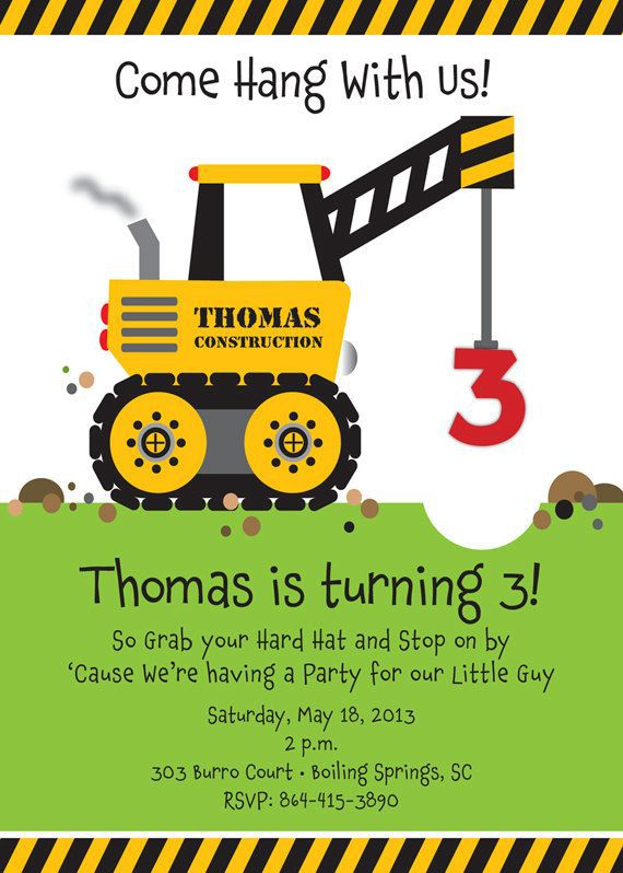 Construction Birthday Party Invitations Free