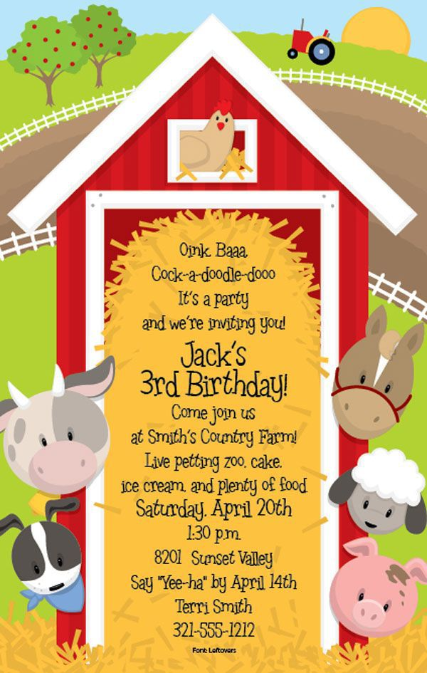 Farm Birthday Invitations Printable