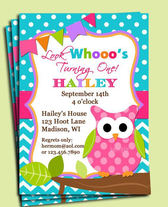 Owl Birthday Invitations Etsy