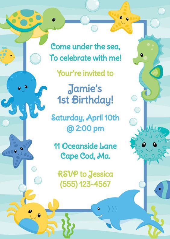Under The Sea Birthday Invitation Card